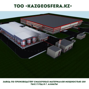 Plant-for-the-production-of-lubricants-with-a-capacity-of-100-thousand-tons-year-in-Almaty